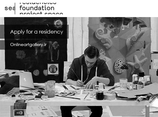فراخوان رزیدنسی هنرمندان و کیوریتورها در هلند