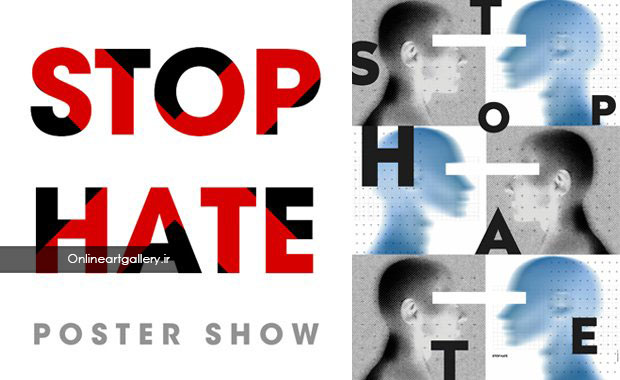 فراخوان طراحی پوستر STOP HATE