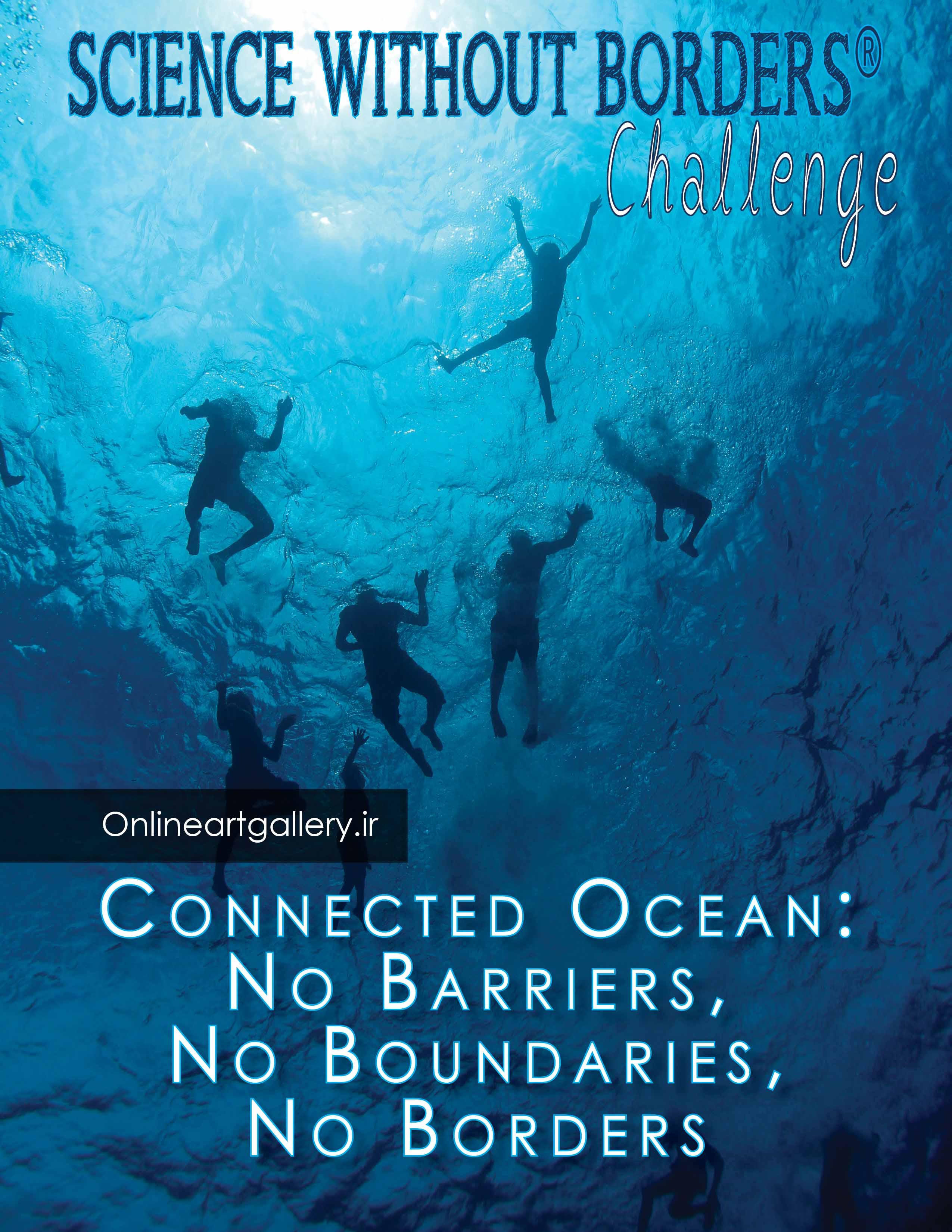 فراخوان چالش علم بدون مرز: اقیانوس متصل