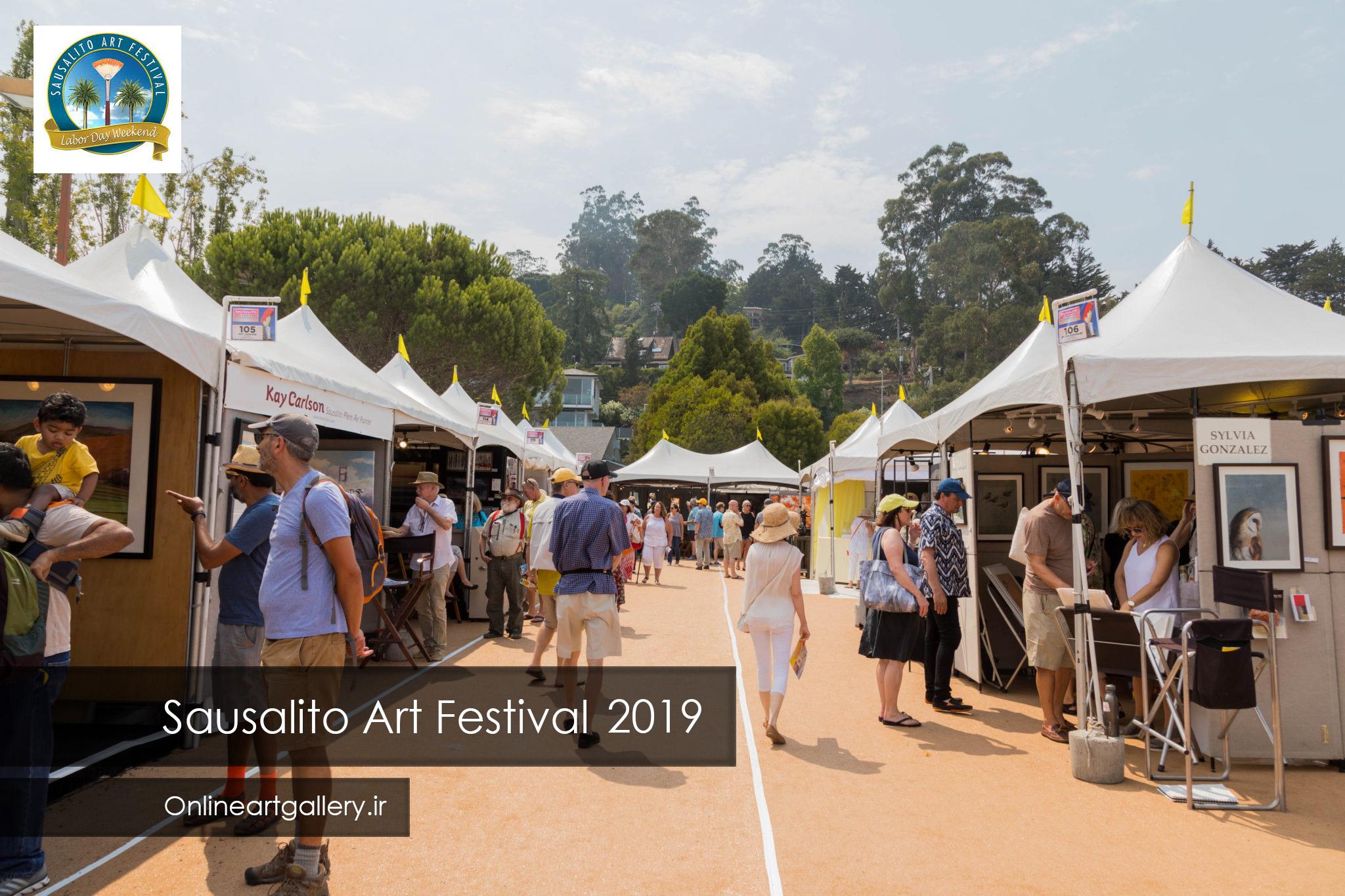 فراخوان Sausalito Art Festival