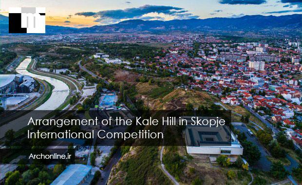 فراخوان رقابت معماری تنظیم تپه Kale در اسکوپیه