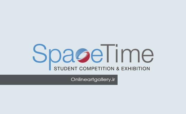 فراخوان مسابقه ی دانشجویان Space Time 2019