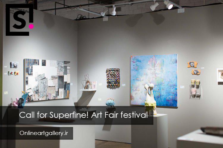 فراخوان Superfine! Art Fair نیویورک