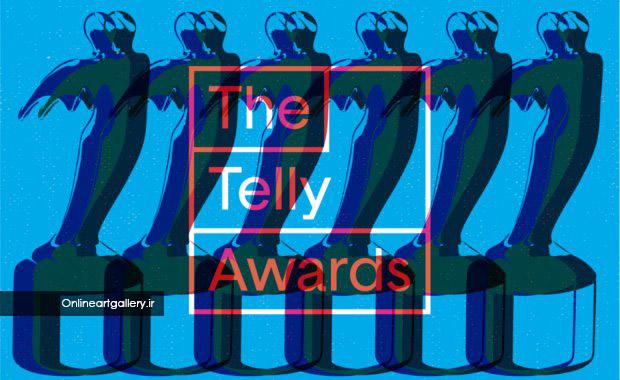 فراخوان مسابقه سالانه جوایز Telly
