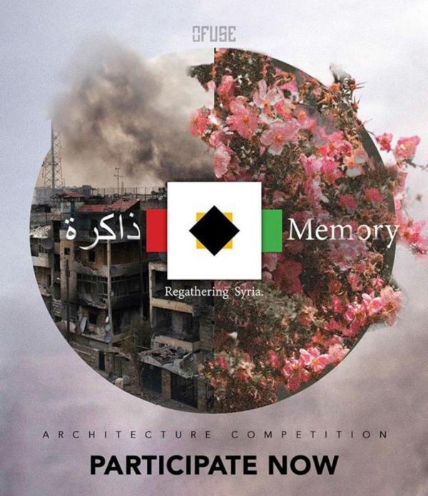 فراخوان مسابقه بین المللی یادمان احیای سوریه