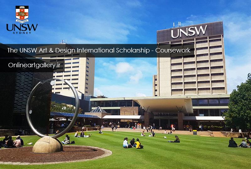 فراخوان بورس تحصیلی بین المللی UNSW Art & Design در استرالیا