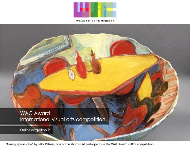 فراخوان رقابت هنرهای تجسمی Wells Art Contemporary