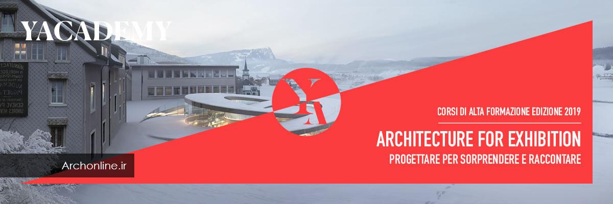فراخوان بورس فرصت مطالعاتی معماری برای نمایشگاه