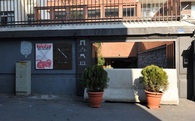 پلمپ گالری آ به دلیل اجرای کمیسیون ماده ۱۰۰ شهرداری