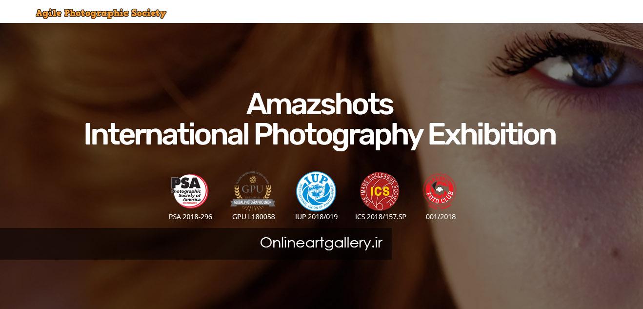 مسابقه بینالمللی عکاسی Amazshots