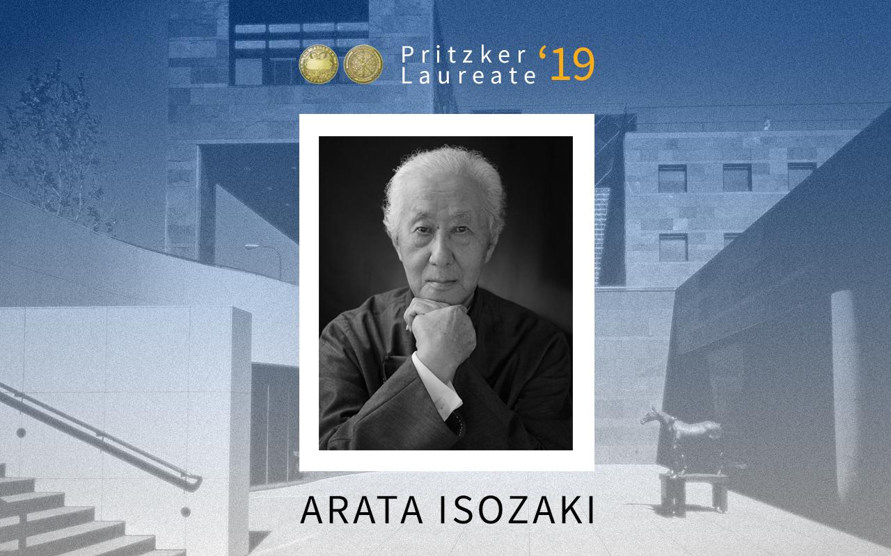 معمار سرشناس ژاپنی برنده جایزه پریتزکر ۲۰۱۹