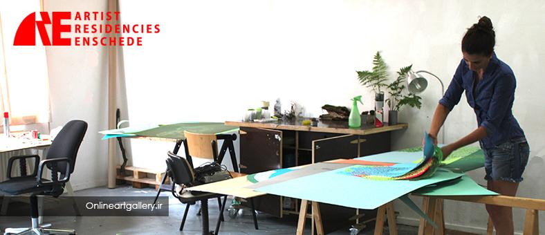 فراخوان رزیدنسی هنرمندان در هلند