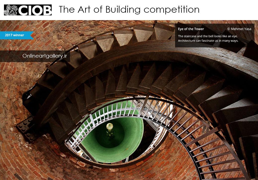 فراخوان مسابقه عکاسی ساختمان