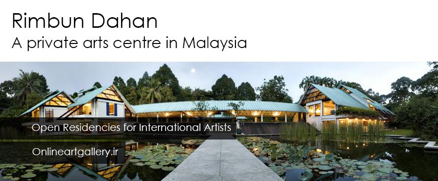 فراخوان رزیدنسی هنرمندان در مالزی