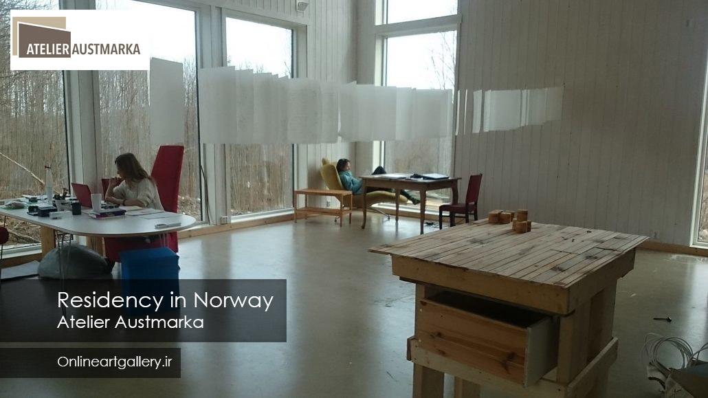فراخوان رزیدنسی آتلیه Austmarka در نروژ