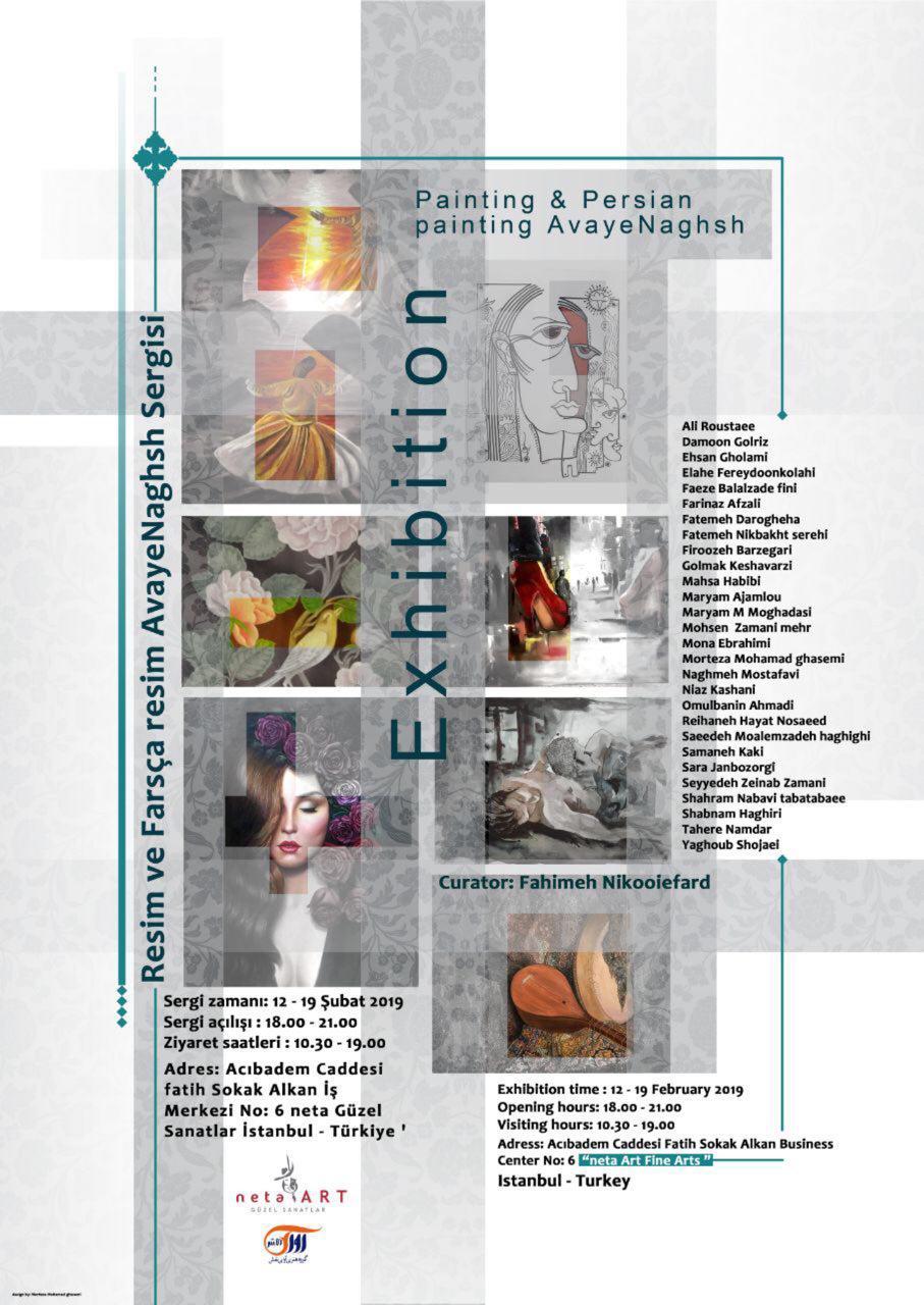 نمایشگاه گروهی نقاشی آوای نقش در گالری نتا آرت استانبول برگزار میشود