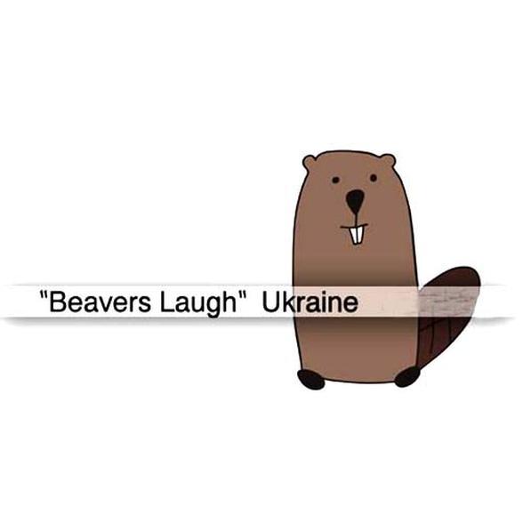 فراخوان چهارمین دورهٔ مسابقات لبخند سگآبی اوکراین