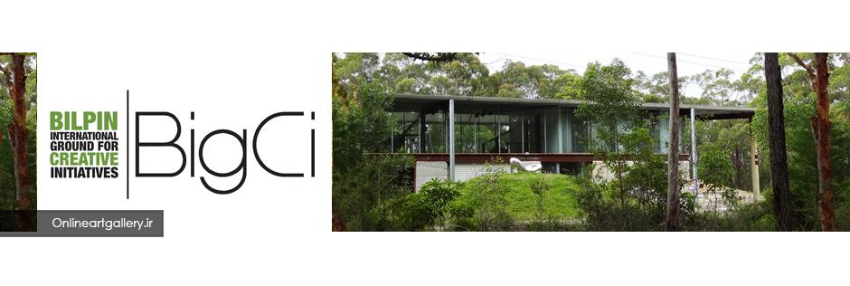 فراخوان رزیدنسی UNESCO World Heritage در استرالیا