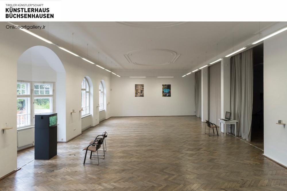 بورسیه رزیدنسی موسسه Künstlerhaus Büchsenhausen اتریش برای هنرمندان و مهندسین معمار