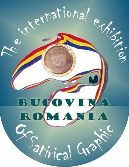 فراخوان سیزدهمین مسابقه بین المللی طنز گرافیکی BUCOVINA رومانی