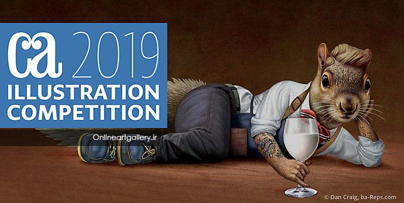 فراخوان تصویرسازی Communication Arts 2019