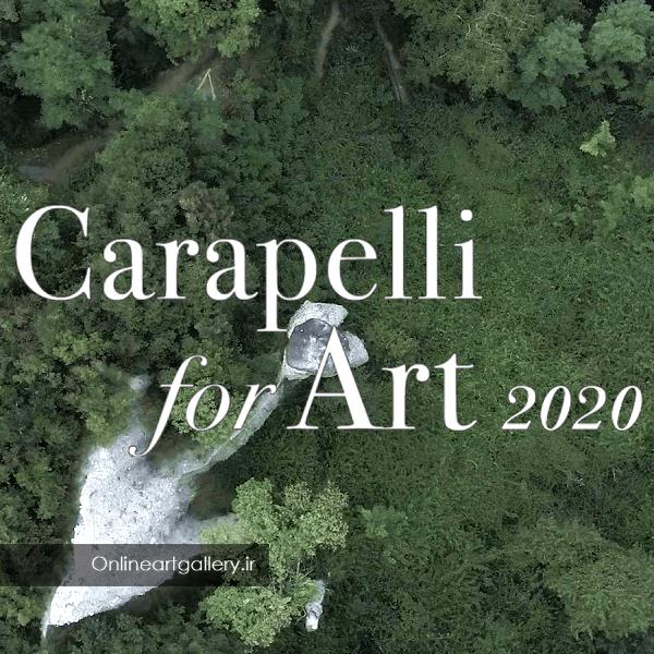 فراخوان جایزه هنرهای تجسمی Carapelli For Art