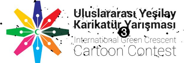 فراخوان سومین مسابقه بین المللی کارتون هلال سبز ماه ترکیه
