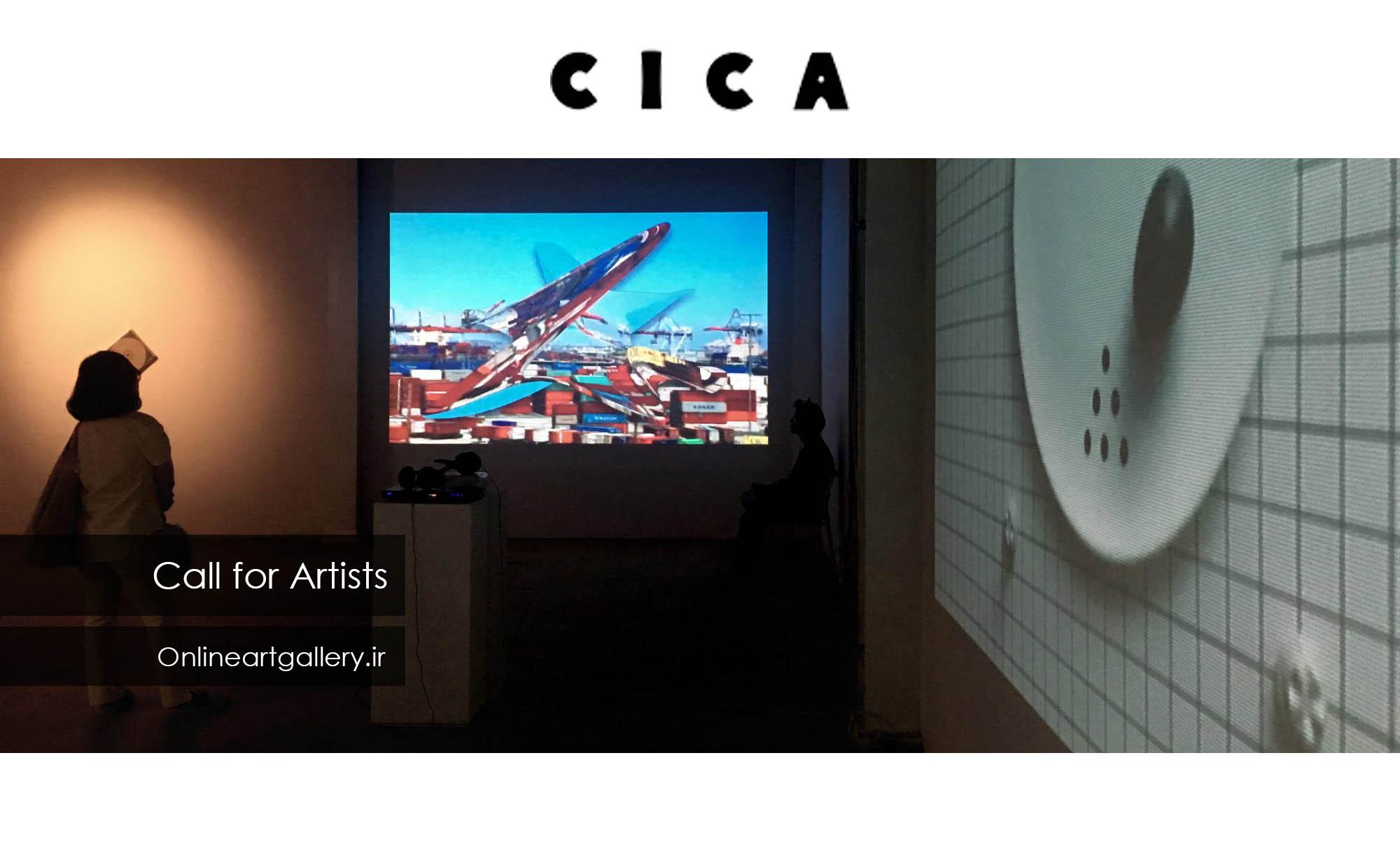 فراخوان رقابت هنرهای تجسمی موزه CICA