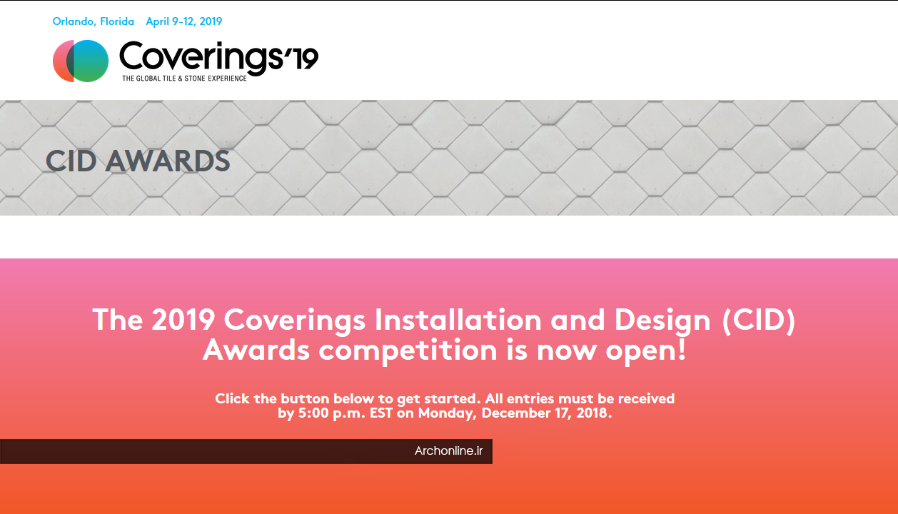 فراخوان جایزه Coverings Installation & Design (CID)