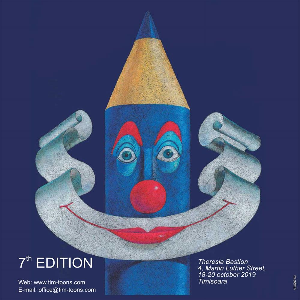 فراخوان هفتمین مسابقه بین المللی کارتون مطبوعاتی و هنرهای تجسمی رومانی