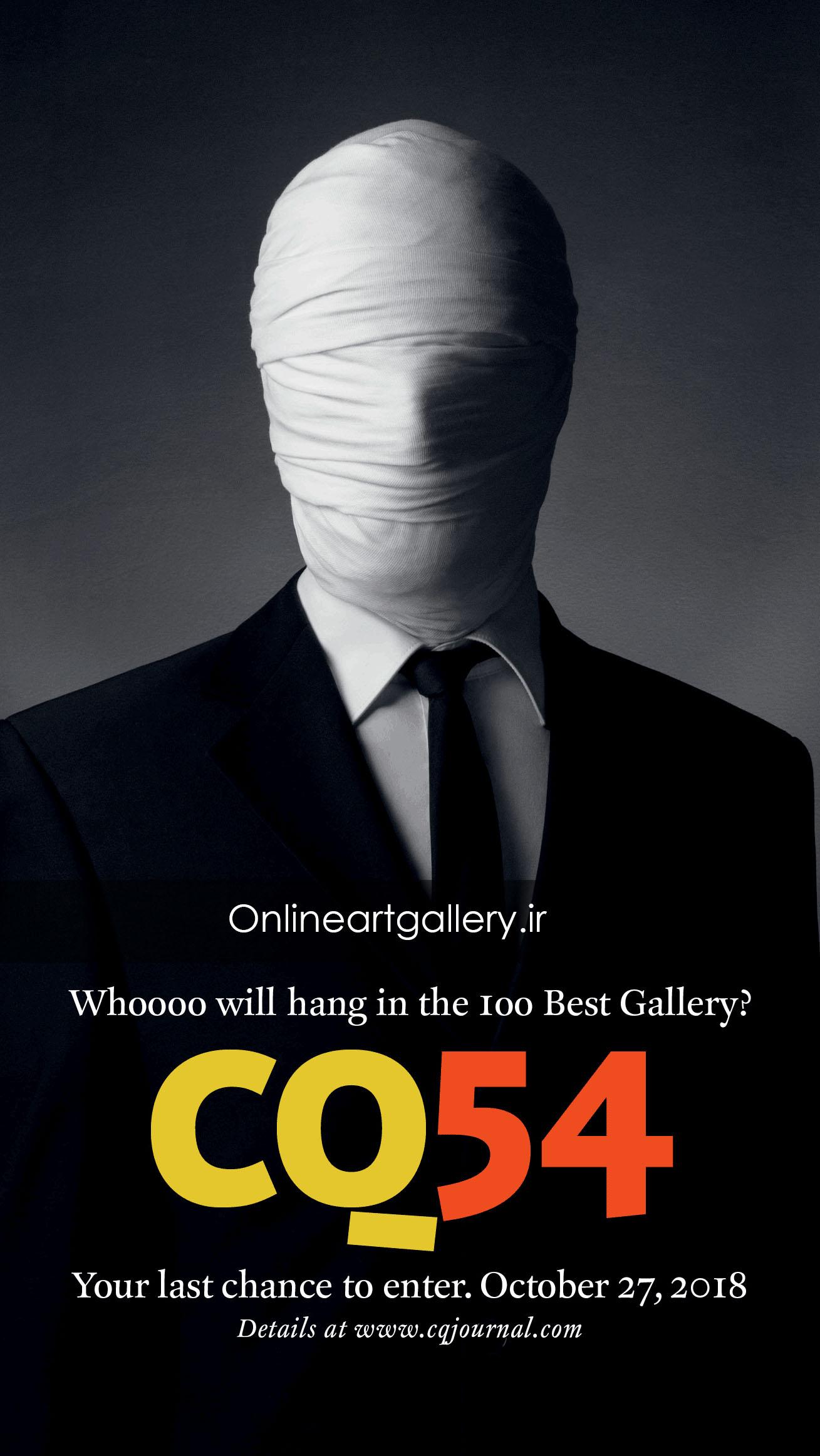 فراخوان فصلنامه خلاق (CQ) 54th International Competition Juried