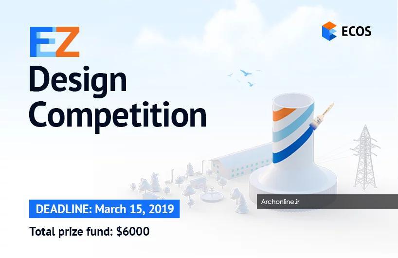 فراخوان مسابقه طراحی ECOS FEZ
