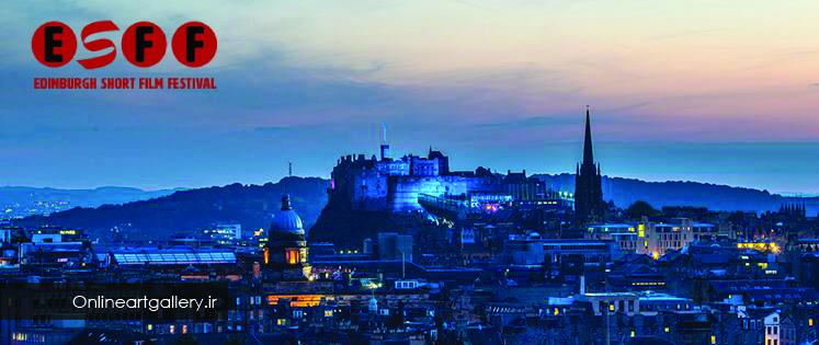 فراخوان مسابقه فیلم کوتاه Edinburgh