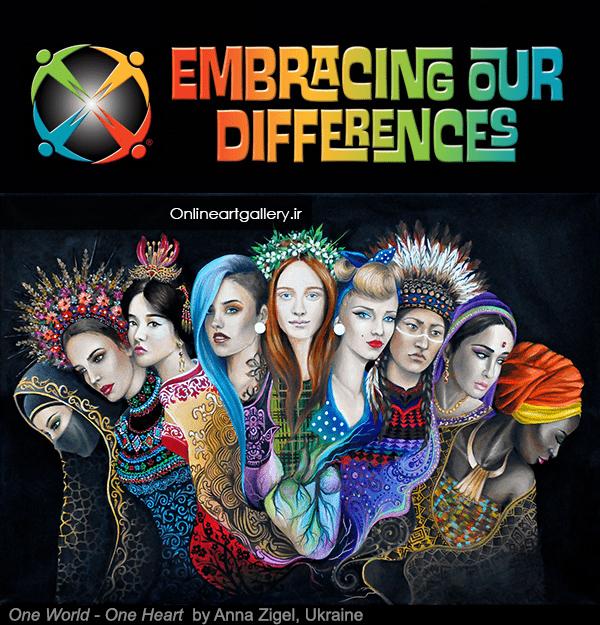 """فراخوان رقابت هنرهای تجسمی """"درک تفاوت های ما"""" 2020"""