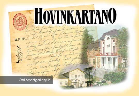 فراخوان رزیدنسی مرکز هنر و فرهنگ Hovinkartano، فنلاند