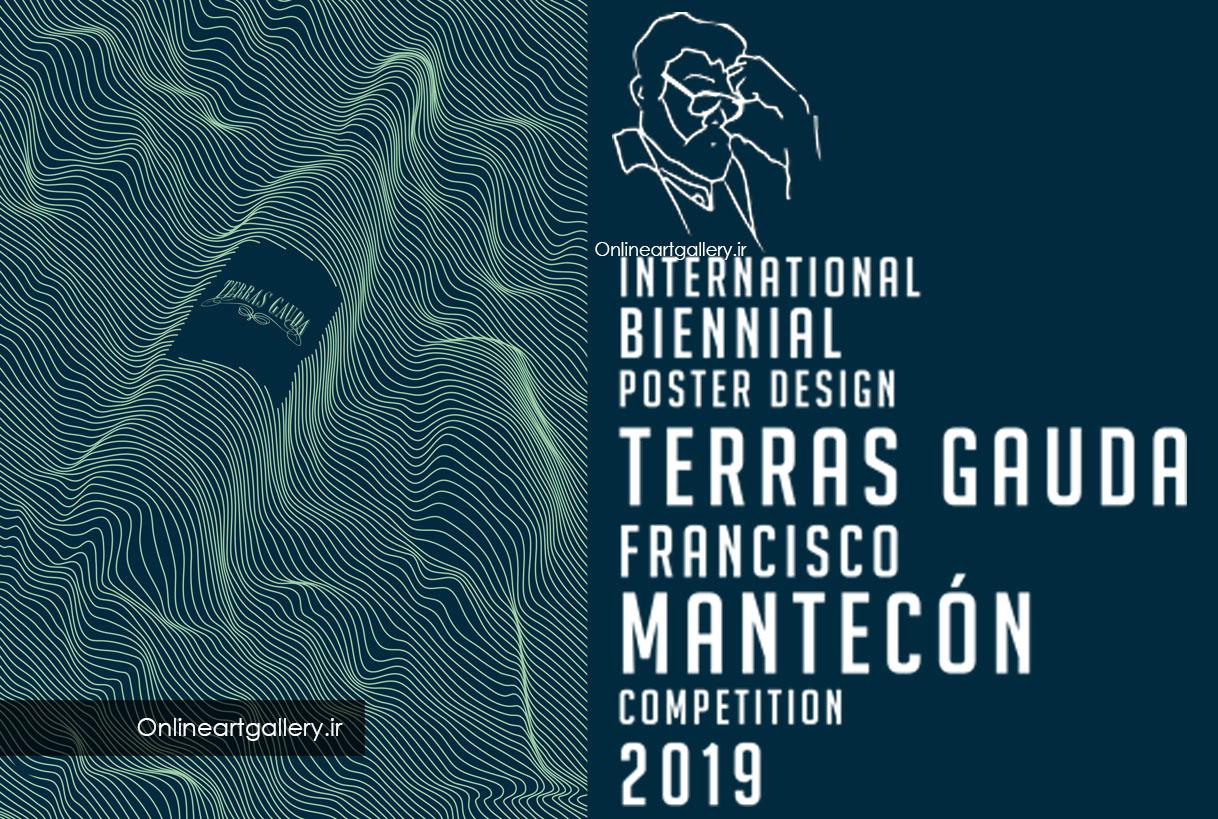فراخوان طراحی پوستر دوسالانه Terras Gauda 2019