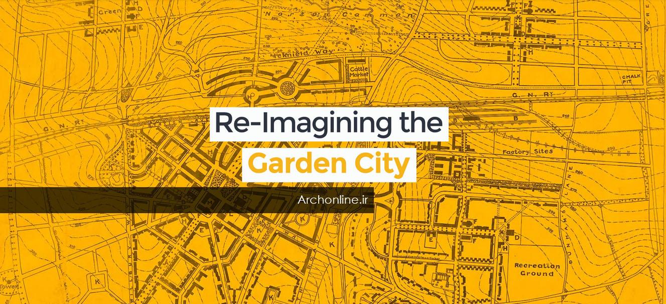 مسابقهی طراحی بین المللی بازطراحی باغ شهر
