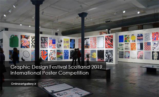 جشنواره طراحی پوستر اسکاتلند