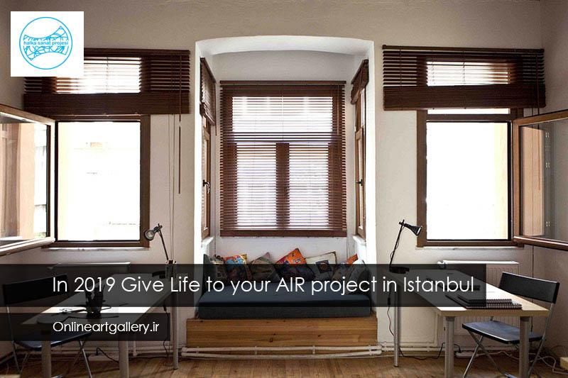 فراخوان رزیدنسی هنرمندان در ترکیه