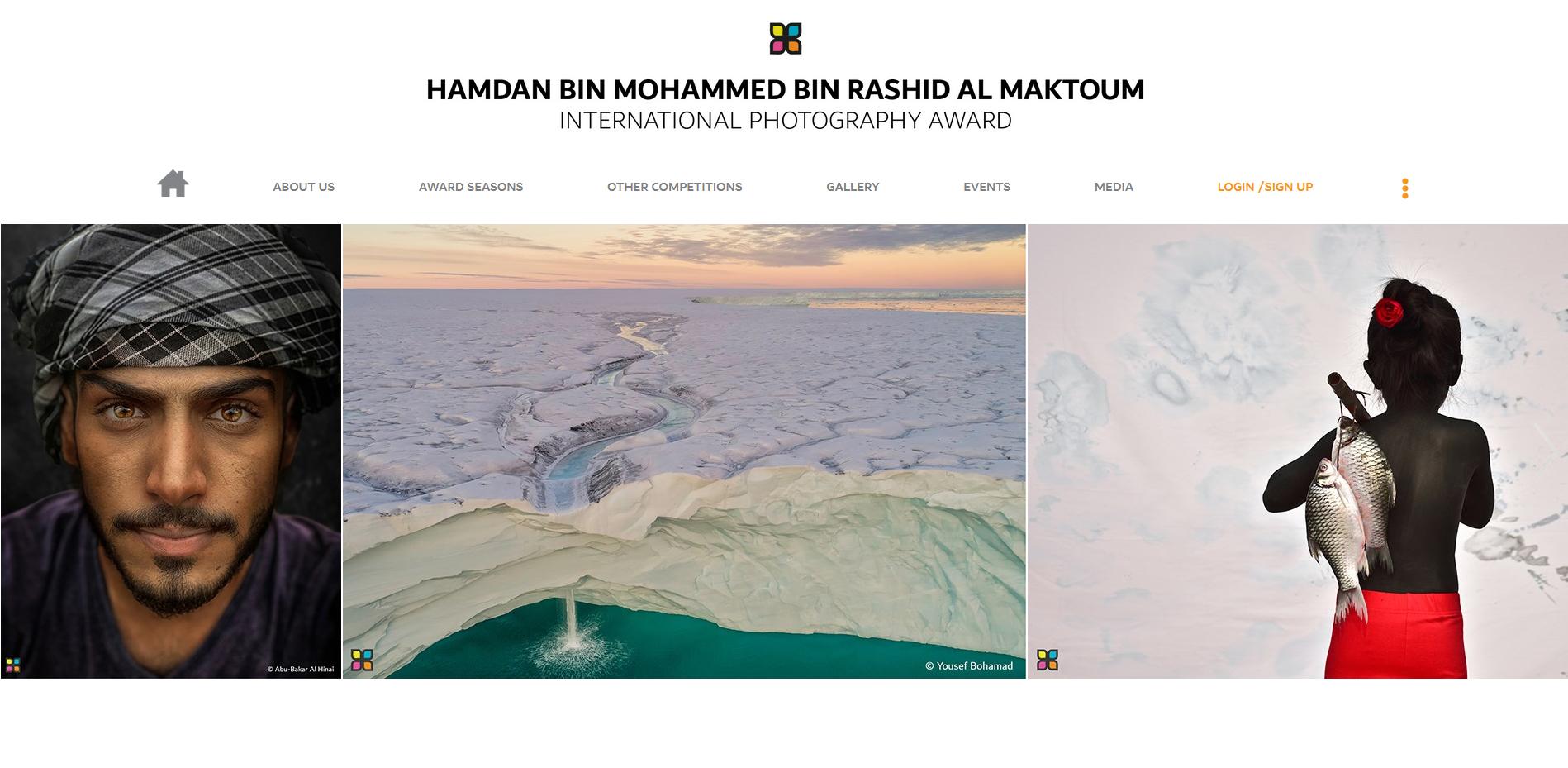 فراخوان رقابت بین المللی عکاسی Hamdan