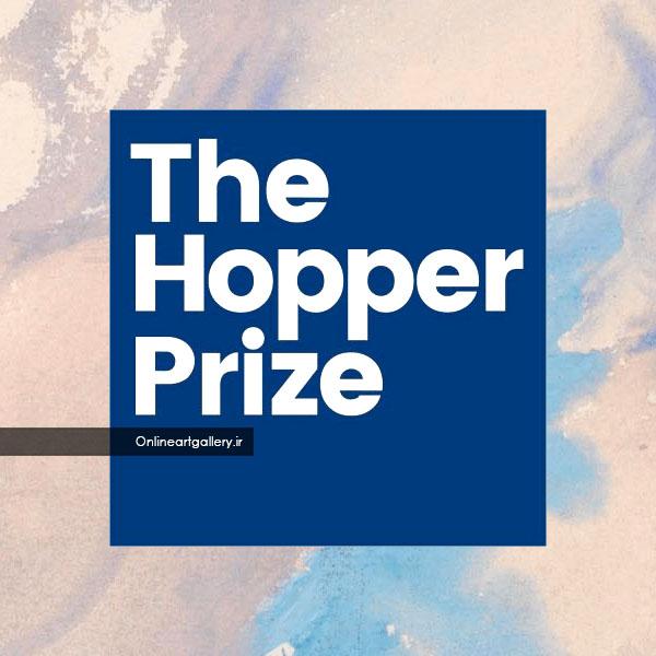 فراخوان رقابت The Hopper Prize