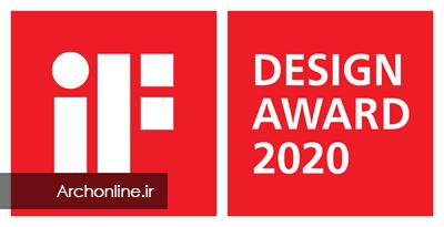 فراخوان رقابت طراحی iF