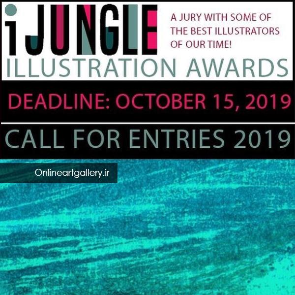 فراخوان رقابت تصویرسازی iJungle