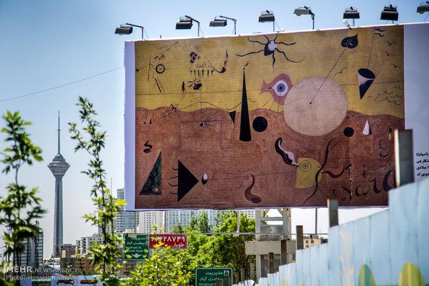 پیشنهادهایی برای اجرای سالانه «نگارخانهای به وسعت یک شهر» داریم