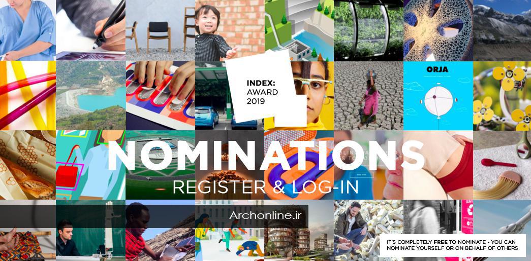 فراخوان جایزه INDEX 2019 - طراحی برای بهبود زندگی
