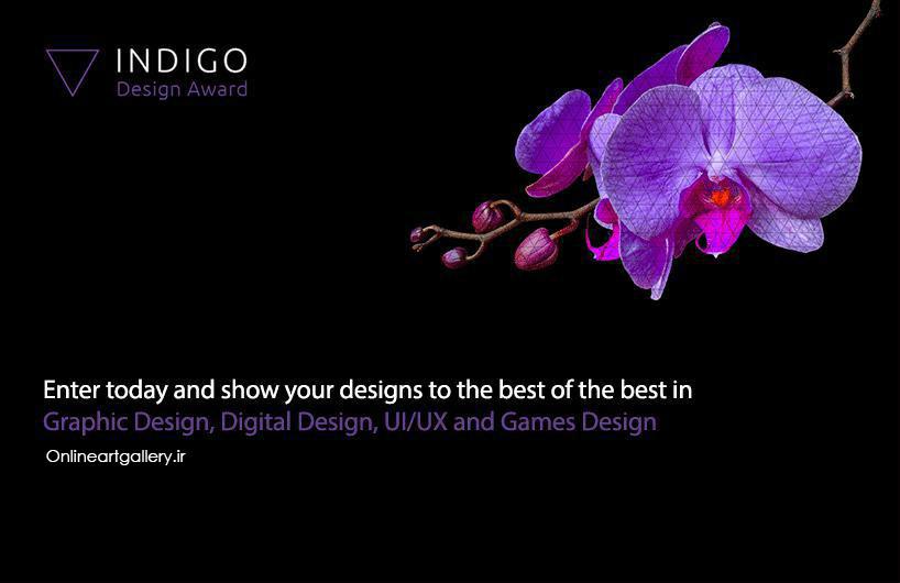 فراخوان مسابقه طراحی Indigo Design 2019