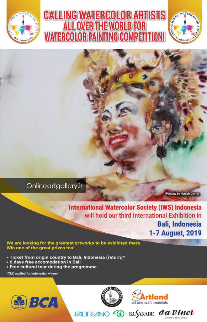 فراخوان سومین نمایشگاه بین المللی آبرنگ اندونزی