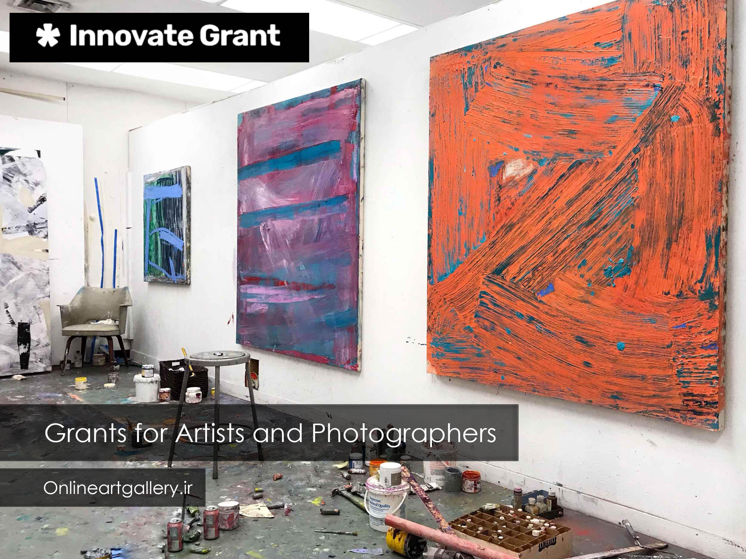 فراخوان رقابت هنرهای تجسمی Grant Innovate