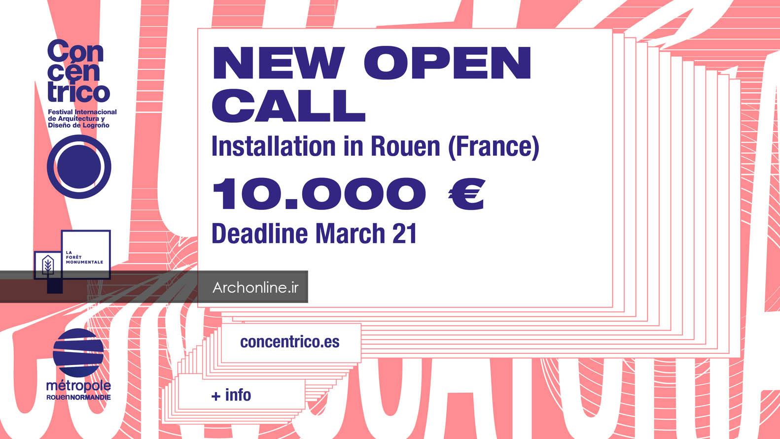 فراخوان طراحی چیدمان در شهر Rouen فرانسه