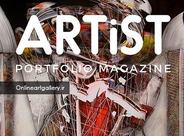 فراخوان مجله Artist Portfolio